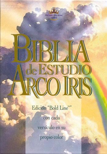 Biblia Arco Iris De Estudio RVR1960 piel fab vino con indice