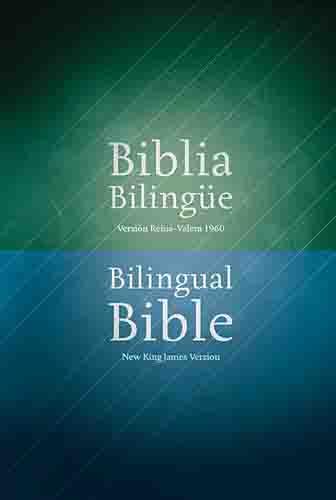 Biblia Bilingue RVR1960 / NKJV, RVR - Tapa Dura - hardcover
