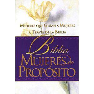 Biblia Mujeres de Proposito tapa dura - Cindy Jacobs