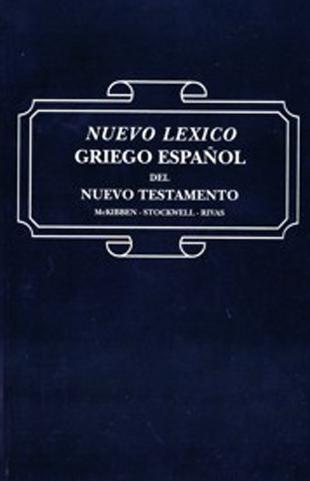 Nuevo Lexico Griego Espanol - Jorge fitch mckibben
